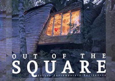 Crafti_Out of the Square_Book